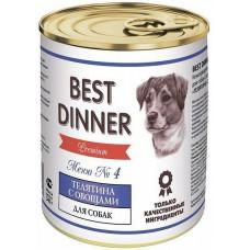 Best Dinner Меню №4 Белая линейка Корм конс. для взрослых собак телятина с овощами, 340г