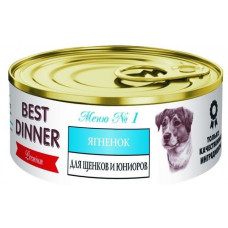 Best Dinner Меню №1 Белая линейка Корм конс. для щенков и юниоров с ягненком 0,1 кг