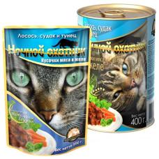 Ночной охотник Корм для кошек Кусочки в желе Лосось, судак, тунец, 400 г