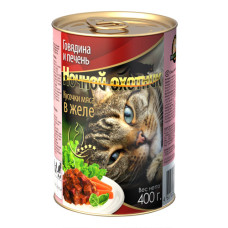 Ночной охотник Корм для кошек Мясные кусочки в желе Говядина и Печень, 400 г