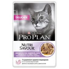 Про План Delicate Корм для взрослых кошек с индейкой в соусе (пауч) 85 г