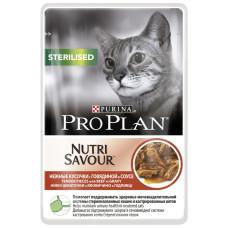 Про План Sterilised Корм для взрослых кошек с говядиной в соусе (пауч) 85 г