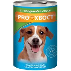 Proхвост Корм консервированный для собак с говядиной, 415 г