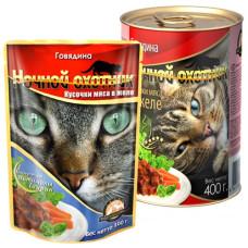 Ночной охотник Корм для кошек Мясные кусочки в желе Говядина, 400 г