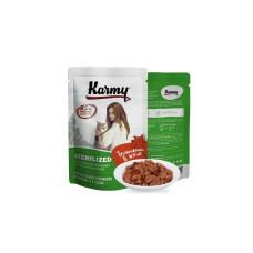 Karmy Sterilized Мясные кусочки с телятиной в желе для стерилизованных кошек старше 1 года 80 г
