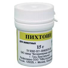 Пихтоин Мазь 15 г банка  (раны, ожоги, экземы, ушибы, дерматиты)