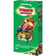 ЗООМИР Корм Хомка - Лакомка корм для грызунов, 500 г