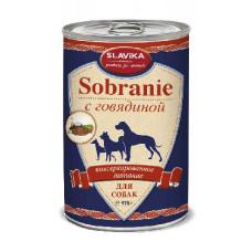 Славика Собрание Корм консерв. для собак с говядиной, 970 г