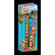 7 семян SUPERMIX ЛАКОМСТВО зерновое для шиншилл «SEVEN SEEDS» с овощами, 220 г