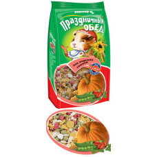 ЗООМИР Праздничный обед - Корм для морских свинок 250 г