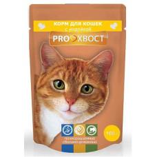 Proхвост Корм для кошек с индейкой в соусе 85 г