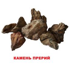 VladOx Камень прерий S (до 2,0 кг)