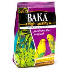 Вака High Quality корм для волнистых попугаев 500 г