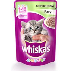 Вискас корм для котят рагу с ягненком 85 г