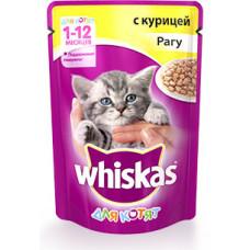 Вискас корм для котят рагу с курицей 85 г