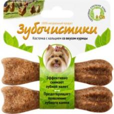 Зубочистики Косточка для собак мелких пород с кальцием со вкусом курицы 2шт *18 г