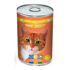 Proхвост Корм консерв. для кошек с курицей 415 г
