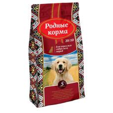 Родные корма Корм сухой для взрослых собак всех пород 20/10 1 русский фунт (0,409 кг)