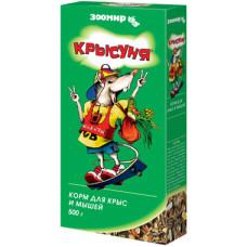 ЗООМИР Крысуня - Корм для декоративных мышей и крыс 500 г