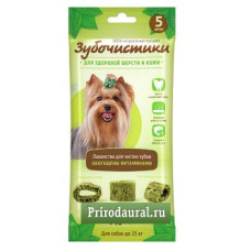 Зубочистики Косточки Авокадо для собак мелких и средних пород с витаминами  5 шт/35 г