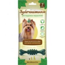 Зубочистики Косточки Мятные с хлорофиллом для собак мелких  пород 7 шт/60 г