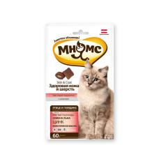 Мнямс Pro Petl Хрустящие подушечки для кошек с птицей и говядиной Здоровая кожа и шерсть 60 г