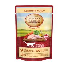 Nature's Table Корм консерв. для взрослых кошек с Курицей в соусе, 85 г