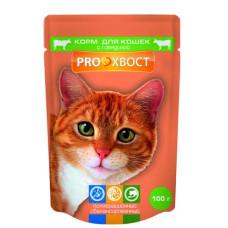 Proхвост Корм для кошек с говядиной в соусе 85 г