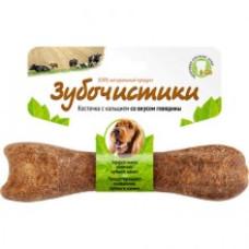 Зубочистики Косточка для собак средних пород с кальцием со вкусом говядины 95 г