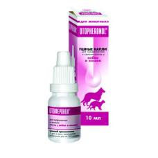 Отоферонол Ушные капли  (розов) лечение и профилактика отитов