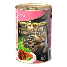 Ночной охотник Корм для кошек Мясные кусочки в желе Ягненок, 400 г