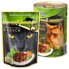 Ночной охотник Корм для кошек Мясные кусочки в соусе Телятина и индейка, 400 г