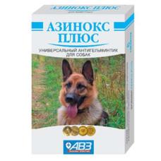 Азинокс плюс - антигельминтик широкого спектра (для кошек и собак) 3 табл