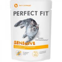 Перфект Фит для кошек с чувствительным пищеварением с индейкой 85 г