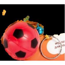 122 Игрушка для животных Погремушка Футбольный мяч на резинке, 1 м