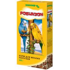 ЗООМИР Робинзон Корм для мелких попугаев, 500 г