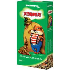 ЗООМИР Хомка - Корм для хомяков и других мелких грызунов 500 г